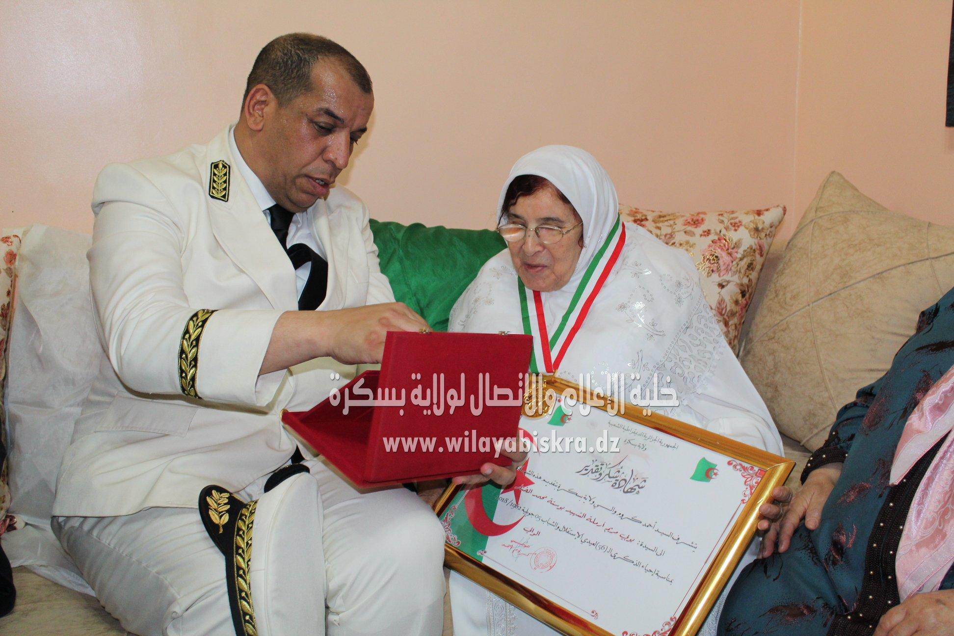 الاحتفالات الممجدة للذكرى 56 لعيدي الاستقلال والشباب 1962-2018
