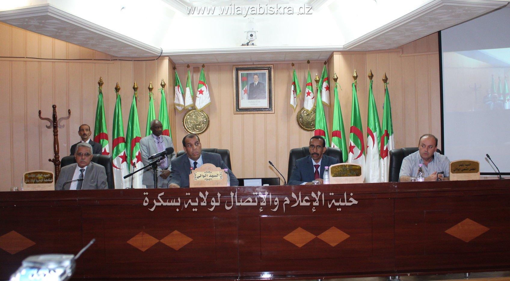 تنصيب السيد دحيمي عبد الرحمان واليا منتدبا للمقاطعة الإدارية