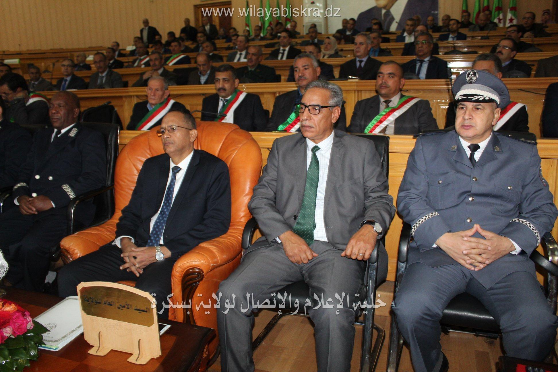 #لقاء_الحكومة_الولاة #Gouvernement_Walis انطلاق أشغال لقاء الحكومة – الولاة بالجزائر العاصمة