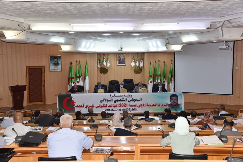 الدورة العادية الأولى للمجلس الشعبي الولائي  لسنة 2021  باسم المجاهد المتوفي خبزي أحمد